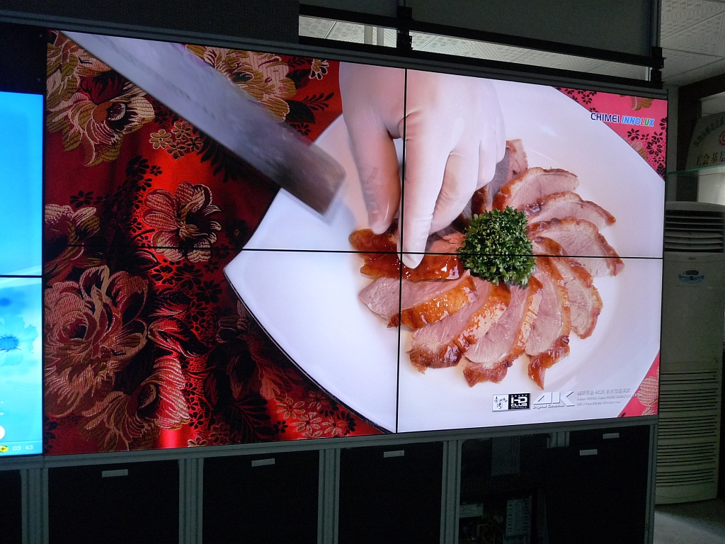Video Wall 4 by 55 Inches
